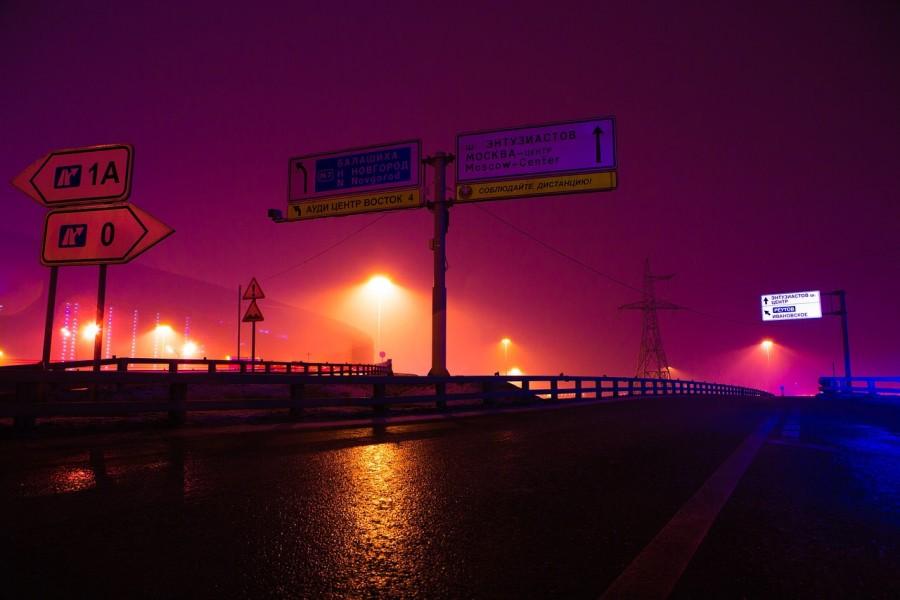 Gas Überfall auf Camper, Nachts auf der Autobahn